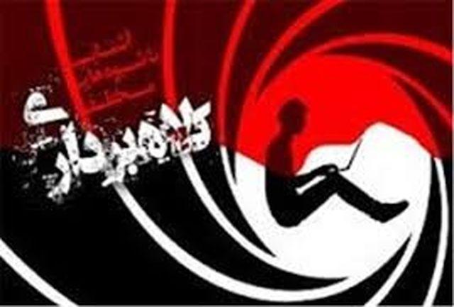 دستگیری کلاهبردار میلیاردی در بروجرد
