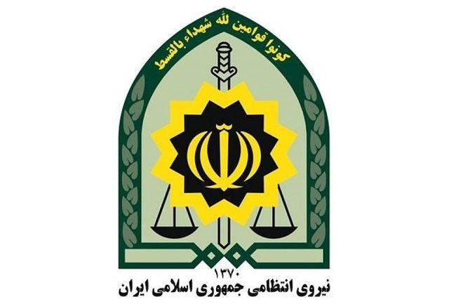 بررسی تخلفات یک تبعه خارجی با کاربران ایرانی در فضای مجازی