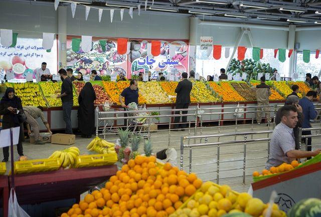 سیب زرد و قرمز 7500 تومان و پرتقال تامسون 4200 تومان