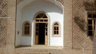 مرمت خانه تاریخی هاشمی در بیرجند