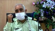 دستگیری عامل زمین خواری 2 میلیارد و 500 میلیونی در  خراسان شمالی