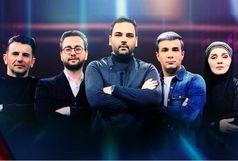 جدیدترین خبر درباره «عصر جدید» احسان علیخانی