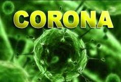 خبرخوش در مورد کنترل ویروس کرونا