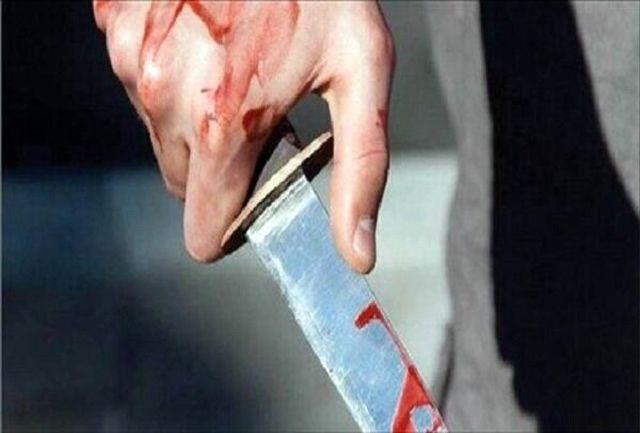 قتل یک مرد با ضربات چاقو