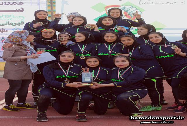 قهرمانی همدان در مسابقات آلتیمیت فریزبی بانوان کشور