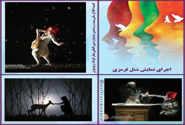 خوشحالم که آثار تاریخی همدان را از نزدیک می بینم/ جشنواره در سطح بالایی در حال برگزاری  است