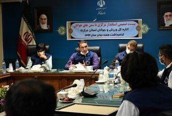 نشست صمیمی استاندار مرکزی با سمن های  جوانان