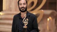 جایزه بهترین بازیگر مرد سینمای ایران برای نوید محمدزاده و هوتن شکیبا