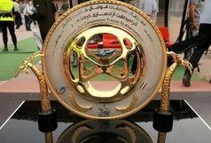 حریفان خوزستانی ها در یک شانزدهم جام حذفی مشخص شدند/3 میزبانی و 2 مهمانی برای تیم های خوزستان