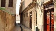 راهاندازی سامانه مشترک کنترل نقشه در بافت تاریخی بوشهر