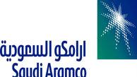 قیمت رسمی فروش نفت عربستان کاهش مییابد