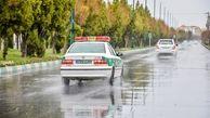 باران در راه مازندران