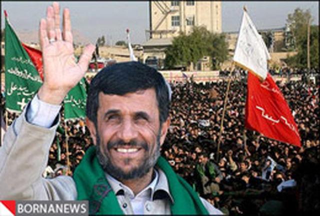 رییس جمهور سه شنبه به استان البرز میرود