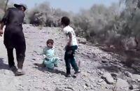 پاسخ بهزیستی به ماجرای کودک آزاری در نیک شهر سیستان و بلوچستان