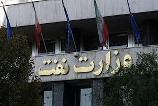 وزارت نفت ملزم به توسعه میادین نفتی و گازی کشور شد