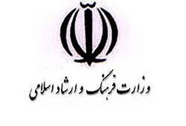 کتابخانه تخصصی چاپ و نشر در خراسان شمالی راهاندازی میشود