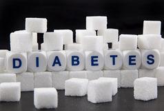 ویتامینی که از ریسک ابتلا به دیابت میکاهد