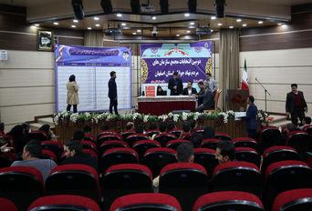 انتخابات مجمع جوانان استان اصفهان