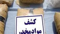 افزایش۴۸ درصدی  کشفیات موادمخدر در سیستان و بلوچستان