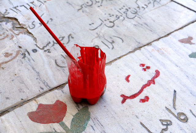 440 شهید همدانی مفقود اثر هستند