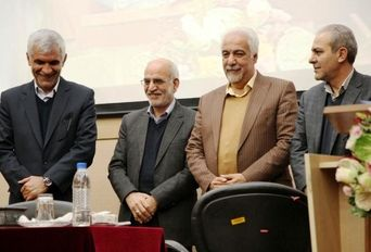جلسه شورای اداری استان تهران