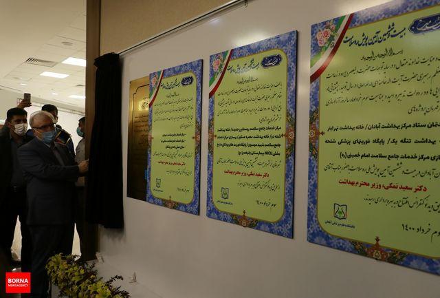 14 پروژه بهداشت و درمان جنوب غرب خوزستان به بهره برداری رسید