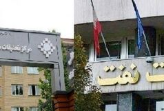 مرکز تحقیقات سیاست علمی کشور، مأمور بازطراحی نظام پژوهش و فناوری وزارت نفت شد