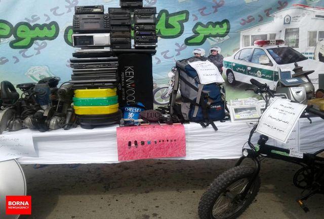 کشف 50 فقره سرقت داخل خودرو در تهران