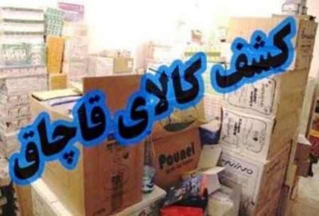 کشف انبار کالاهای احتکار شده در سراوان
