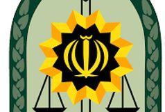 درگیری 4 تبعه خارجی در پارک سراوان