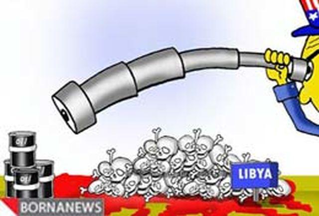 دوربینهای جاسوسی امریکا در لیبی!