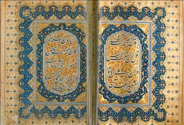 معرفی هنر «تذهیب قرآن» به مخاطبان تلویزیون