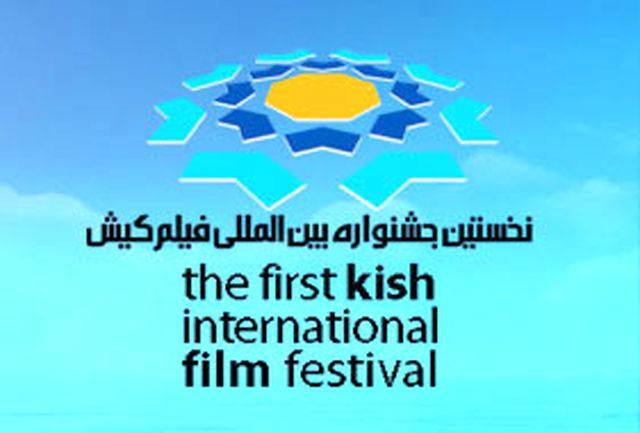آمادگی همکاری رادیو تلویزیونهای کشورهای اسلامی با جشنوار فیلم کیش