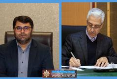 سرپرست دانشگاه سیدجمالالدین اسدآبادی منصوب شد