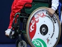 ورزشکاران جانباز و معلول از حداقل امکانات محروم هستند