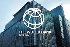 گزارش بانک جهانی؛  پیشبینی رشد اقتصادی ایران در سال 2021