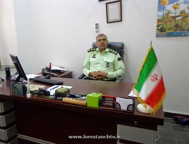 دستگیری 5 حفار غیر مجاز در  پلدختر