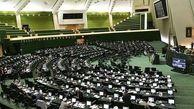 بررسی دلایل خاموشیهای اخیر در دستورکار مجلس