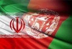 انجام توافقات اولیه برای سرمایهگذاری ۵.۳ میلیارد دلاری ایران در افغانستان