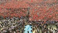 اعتراض شهروندان ترکیه به طرح معامله قرن