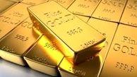 قیمت جهانی طلا امروز 26 مهرماه/ اونس طلا به 1767 دلار و 97 سنت رسید