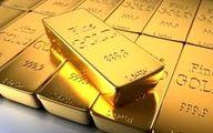 قیمت جهانی طلا امروز ۲۳ فروردین / اونس طلا به ۱۷۳۸ دلار و ۱۲ سنت رسید
