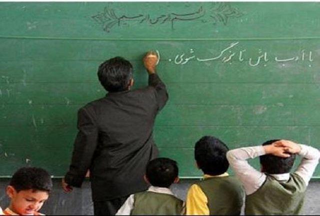 ۱۱۳۰ معلم استان خراسان شمالی حامی ایتام کمیته امداد