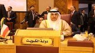 اولین سفیر کویت در فلسطین کیست؟