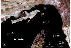 گزارش آمریکا و اسراییل درباره بستن مهمترین گلوگاه نفتی جهان توسط ایران