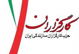 شکاف در جریان اصلاحات!/ آیا حزب اتحاد ملت در شهردار نشدن «محسن هاشمی» نقش داشت؟