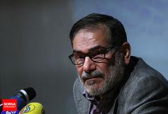 دیدار با خانواده جانباختگان حوادث آبان در غرب تهران