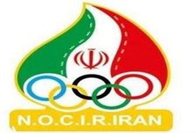 25 آذر ماه، زمان برگزاری انتخابات کمیته ملی المپیک