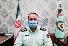 دستگیری قاتل جسد نیمه سوخته در رامیان