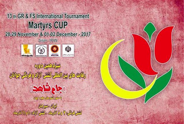 سیرجان میزبان رقابتهای بینالمللی کشتی جام شاهد